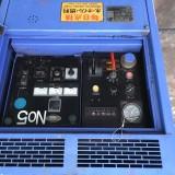 máy phát điện 25kva, MITSUBISHI