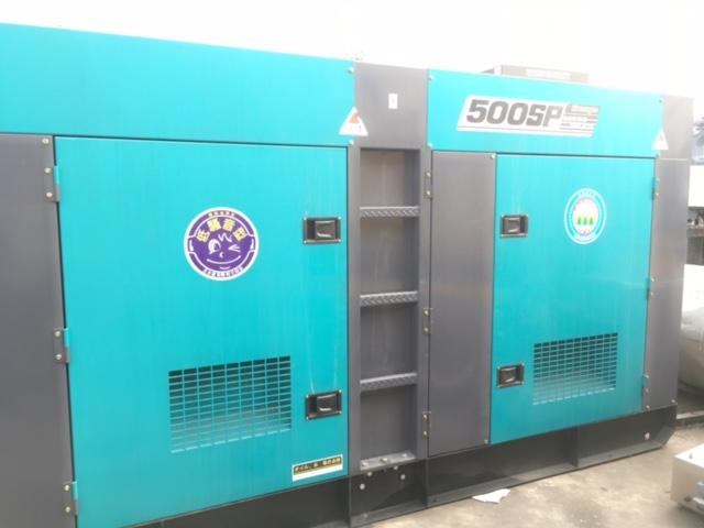 Bán máy phát điện 450kva